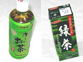 お茶各種 105円~